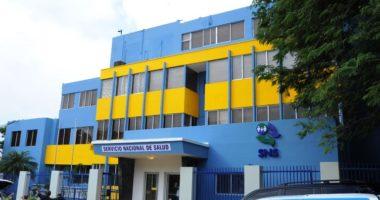 Servicio Nacional de Salud Fachada 2